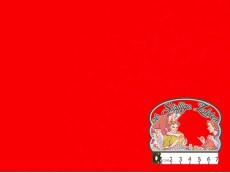 Effen rode voile